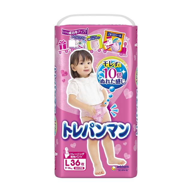 トレパンマン女の子用Lサイズ36枚9kg〜14kg位迄【4個入り】