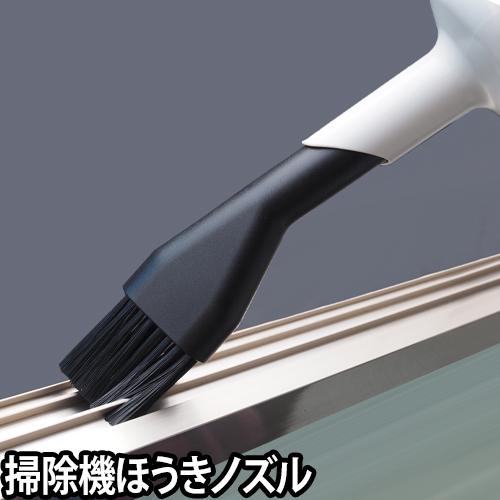 コードレス掃除機 ±0(プラスマイナスゼロ)コードレスクリーナー専用 ほうきノズル XJA-B030 アクセサリー ブラシ