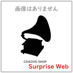 【取寄商品】 CD / DJ ROYAL / BEST CM J-POP DX EDITION Mixed by DJ ROYAL