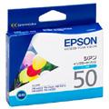 EPSON 純正 インクカートリッジ ICC50 シアン