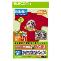 ELECOM アイロンプリントペーパー 洗濯に強い EJP-SCP1