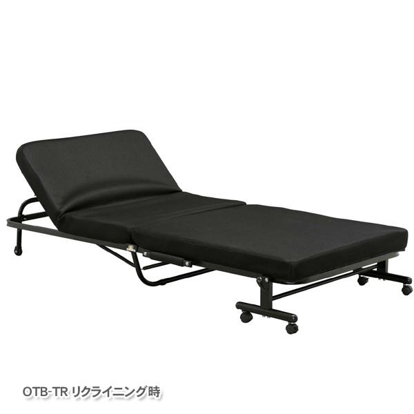 【メーカー直送】OTB-TR IRIS 折りたたみベッド