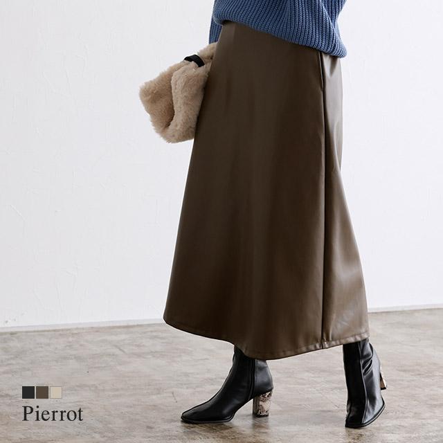 フレザーフレアスカート