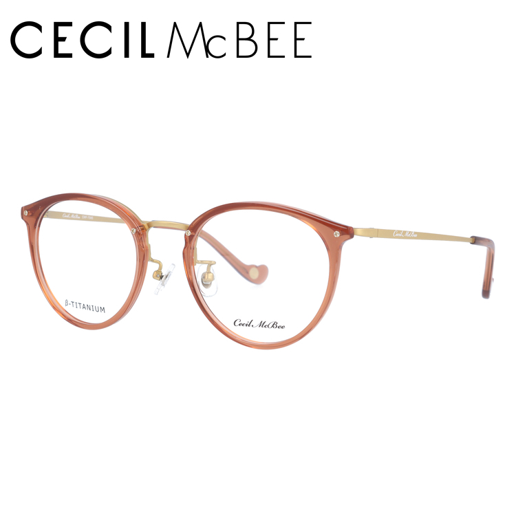 セシルマクビー メガネフレーム CECIL McBEE CMF 7045-3 50サイズ ボストン レディース