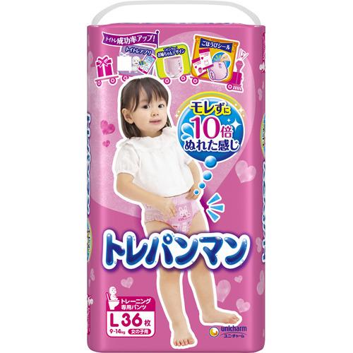トレパンマン L 9-14kg 女の子(36枚入)[おむつ Lサイズ パンツ]