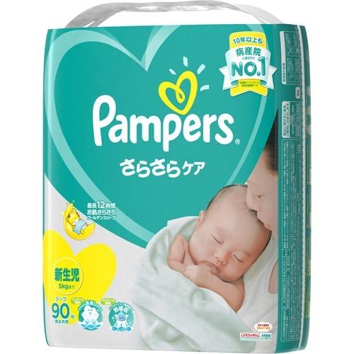 パンパース おむつ さらさらケア テープ スーパージャンボ 新生児(新生児90枚)[新生児用おむつ]