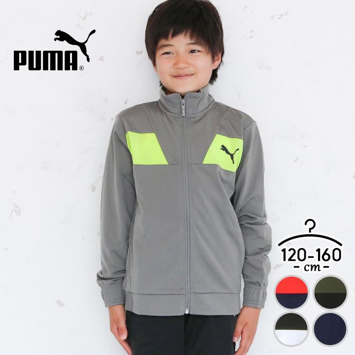 プーマ ジャージ上下セット キッズ ジュニア 男の子 女の子 子供用 puma トラックスーツ 上下セットアップ ジャケット パンツ ブラック