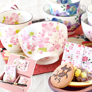 母の日 2021 茶碗 和菓子どら焼き お菓子付きセット