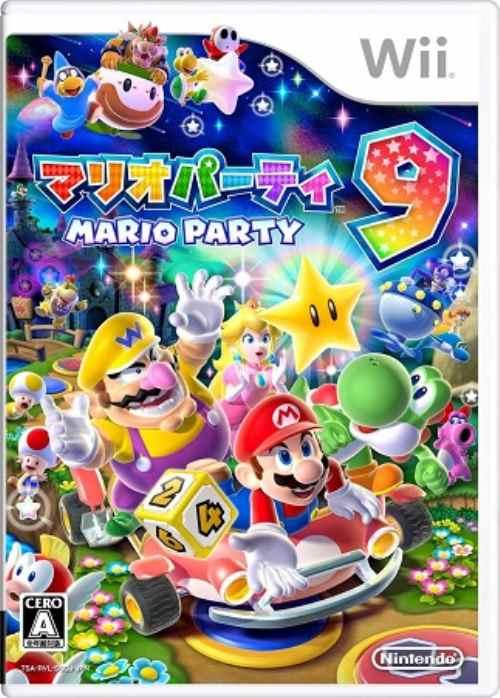 【中古Wii】マリオパーティ9【中古】[☆3][12205-4902370519402-03081]