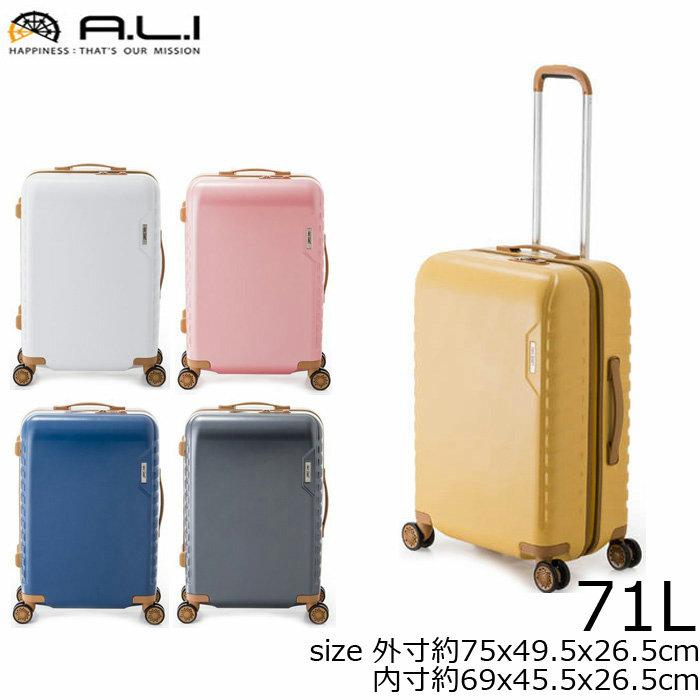 送料無料 スーツケース Mサイズ MAX SMART マックススマート MS-202-28 71L キャリーバッグ A.L.I