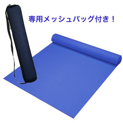 スポーツマット(ブルー)STT-131 【北海道・沖縄配送不可】