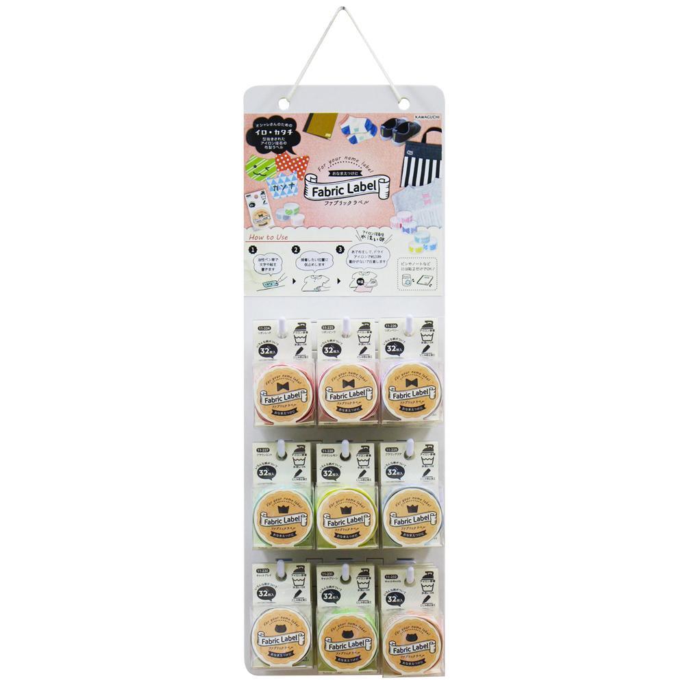 KAWAGUCHI(カワグチ) 手芸用品 おなまえグッズ ファブリックラベル 吊り下げボードセット 11-233