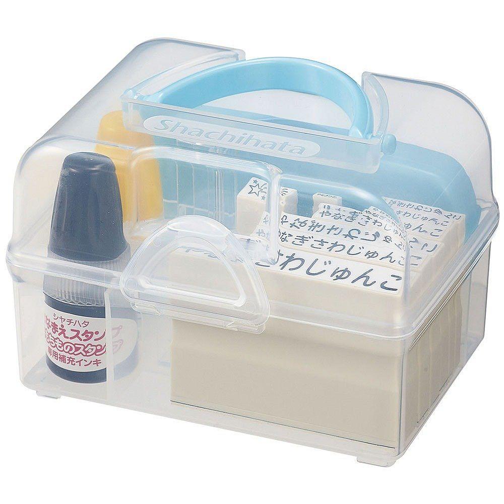(まとめ買い)シヤチハタ おなまえスタンプ 入学準備BOX メールオーダー式 GAS-A/MO 〔×3〕