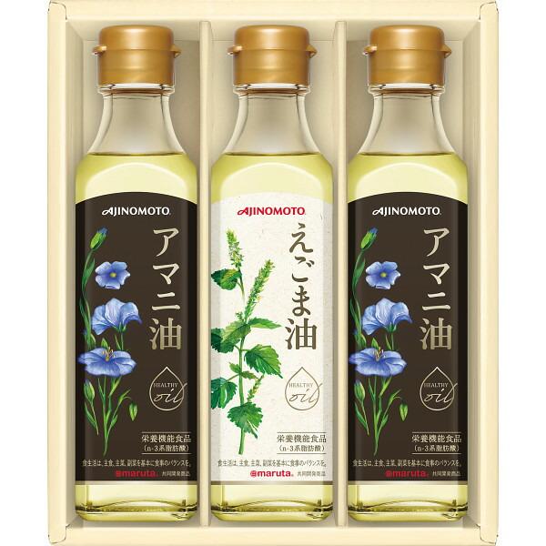 【ギフト】味の素 えごま油&アマニ油ギフト 30