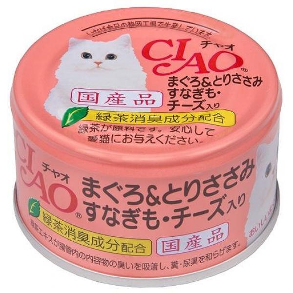 いなば チャオ まぐろ&とりささみ すなぎも・チーズ入り 85g A-22 猫用缶詰 キャットフード