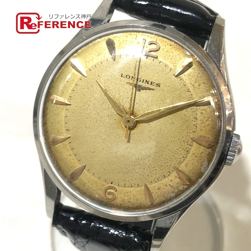 あす着 LONGINES ロンジン 手巻き アンティーク メンズ腕時計 腕時計 メンズ