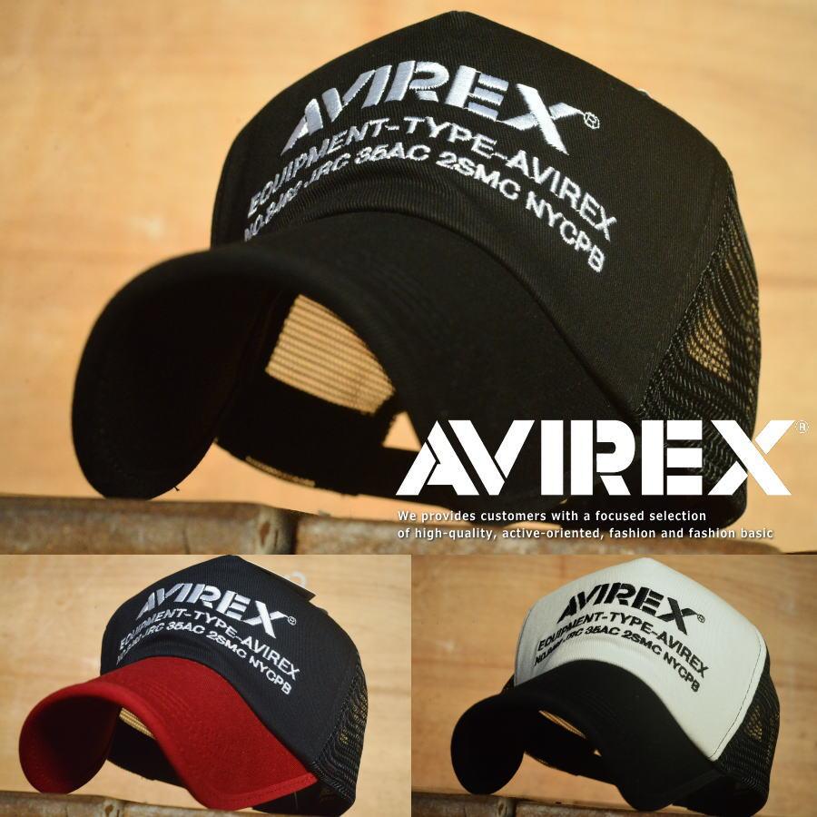 正規品 AVIREX メッシュキャップ 帽子 アビレックス 14407300【GAL】■05170807