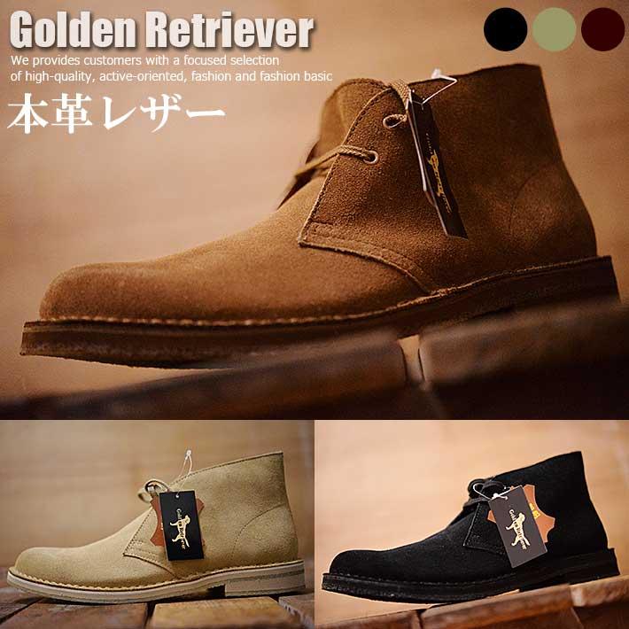 本革 レザー Golden Retriever チャッカブーツ デザートブーツ ブーツ スエード メンズ Y_KO 11790