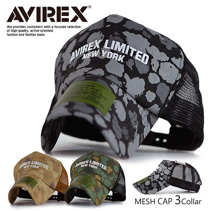 AVIREX メッシュキャップ メンズ ブランド 正規品 キャップ 帽子 アビレックス アヴィレックス アメカジ ミリタリー 送料無料 14571500