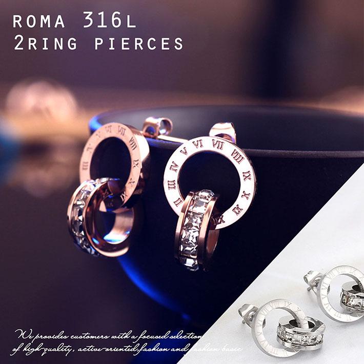 ピアス レディース メンズ シンプル 小ぶり ローマ数字 ダブル リング MB 7988406 スタッドピアス 大人 ローマ 数字 リングピアス 小さめ