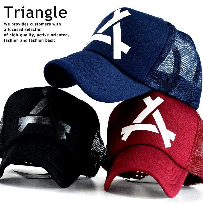 メッシュキャップ メンズ 帽子 キャップ メンズ レディース シンプル 7992554 プリント アジャスター 調整可 トラッカーキャップ 日よけ