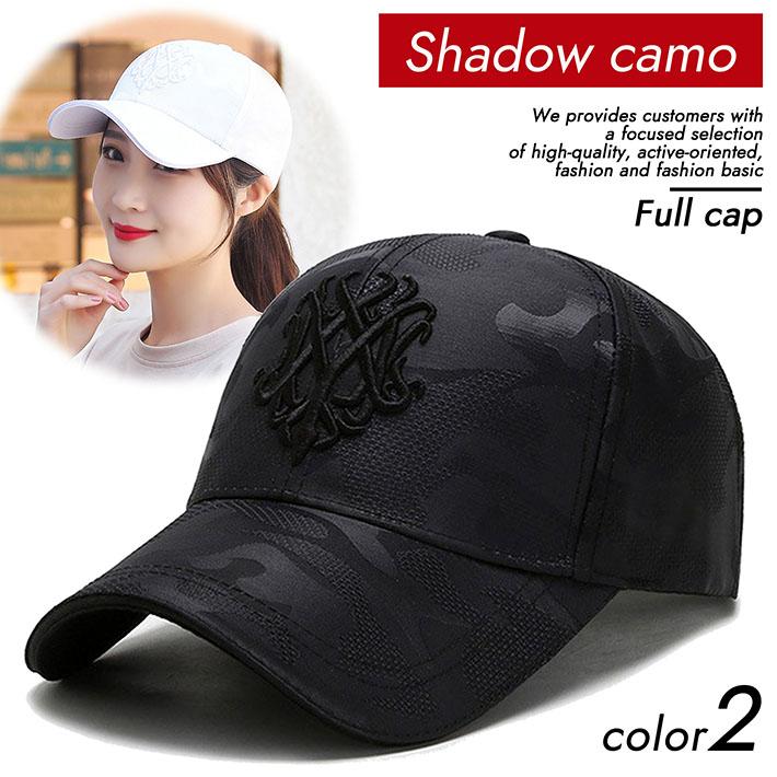 メッシュキャップ メンズ 帽子 メンズ レディース 今時デザイン 7988183 迷彩 カモフラ ローキャップ ユニセックス レディース