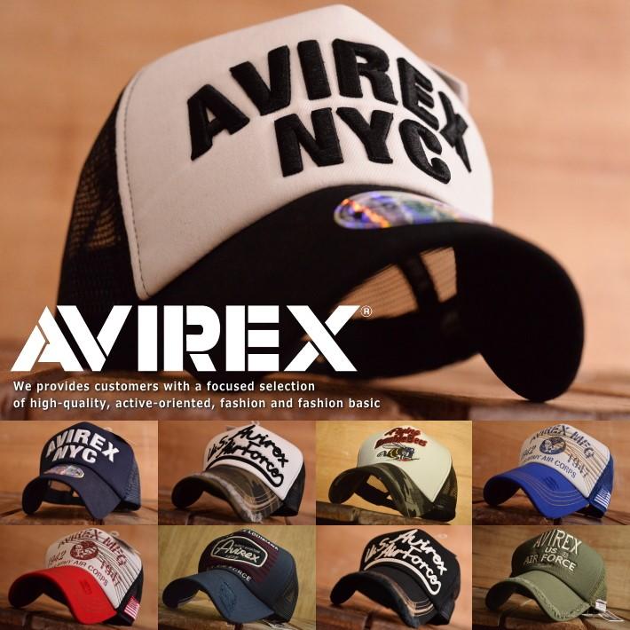 AVIREX メッシュ キャップ 帽子 メンズ アヴィレックス アビレックス ミリタリー アメカジ スポーツ アウトドア かっこいい おしゃれ
