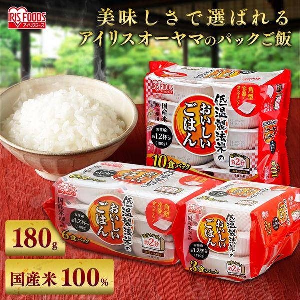 生鮮米食べ比べセット