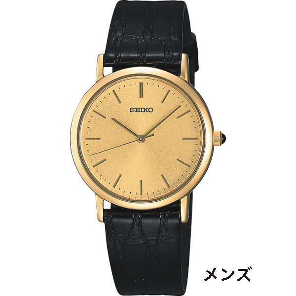 セイコー メンズ腕時計