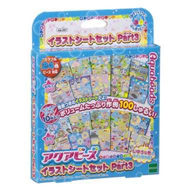 アクアビーズ【AQ-257 イラストシートセットPart3】エポック社