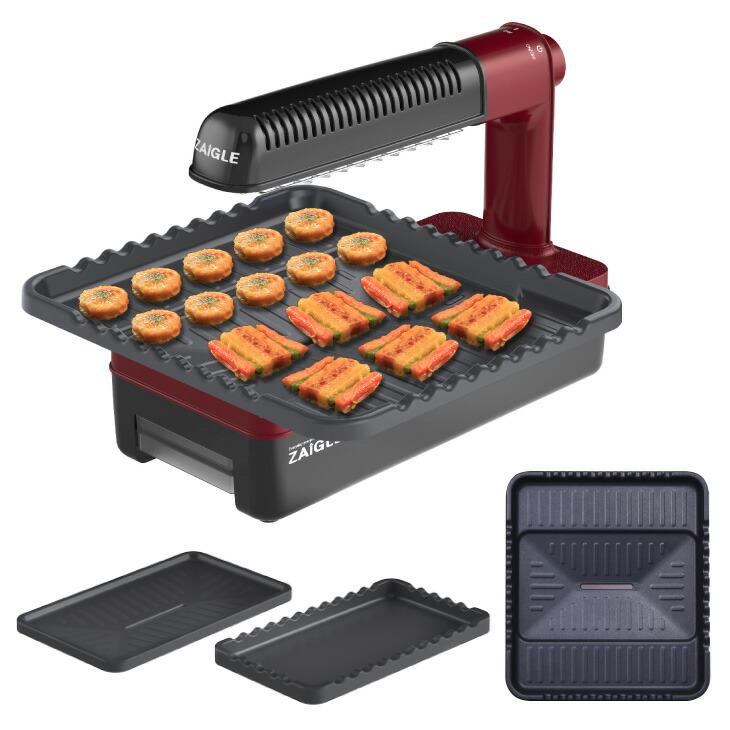 ホットプレート 上下2重加熱 ザイグルパーティー特別セット プレート3枚セット 焼き肉 焼肉 ピザ 赤外線ロースター 無煙グリル 電気グリ