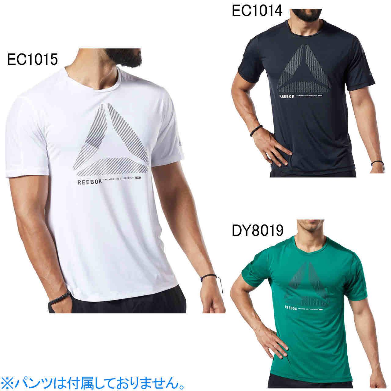 リーボック ワンシリーズ ACTIVCHILL MOVE Tシャツ Reebok FVL57
