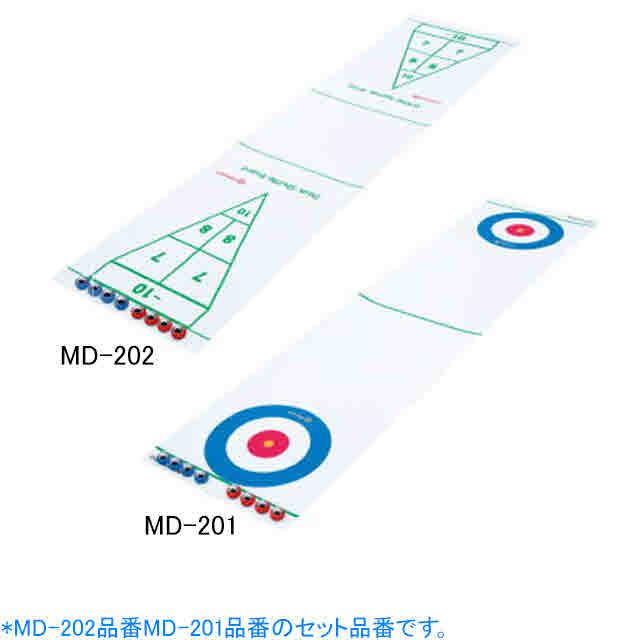 サンラッキー レクリエーション用品 レクリエーションスポーツ その他 マインディカーリング&シャフルセット MD-200
