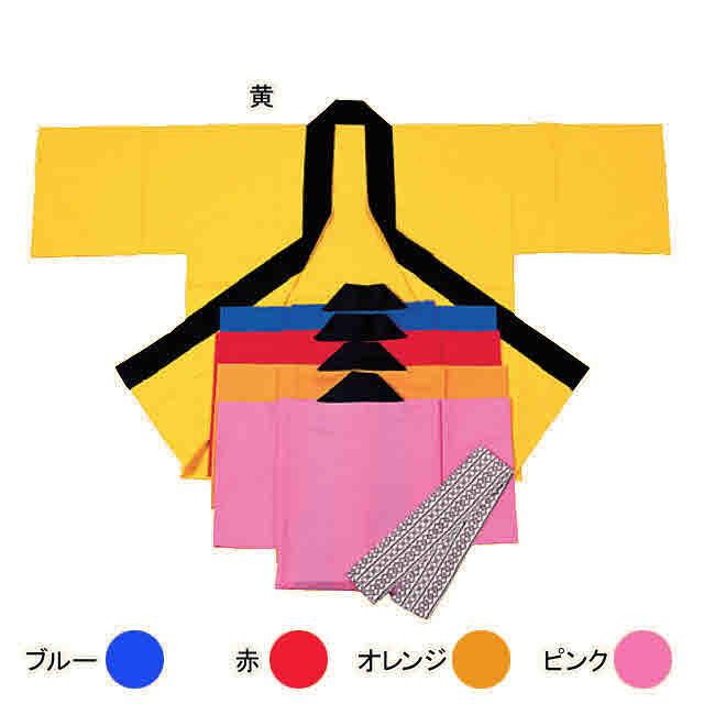 三和商会 レクリエーション用品 レクリエーションスポーツ その他 イベントカラーハッピ S-97