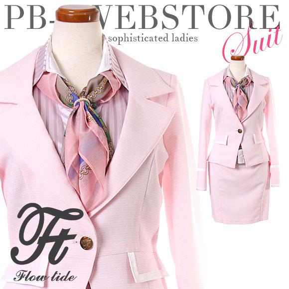 FlowTide スーツ フロータイド キャバスーツ ナイトスーツ デザインスーツ ピンク 7号 S 9号 M 11号 L 16-61982 クラブ スナック キャバ