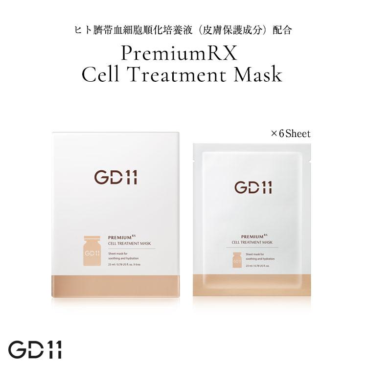 【GD11 ジーディーイレブン】PremiumRX Cell Treatment MaskBIDEN RX プレミアムRX細胞処理マスク 23ml 6枚入り[Y906]