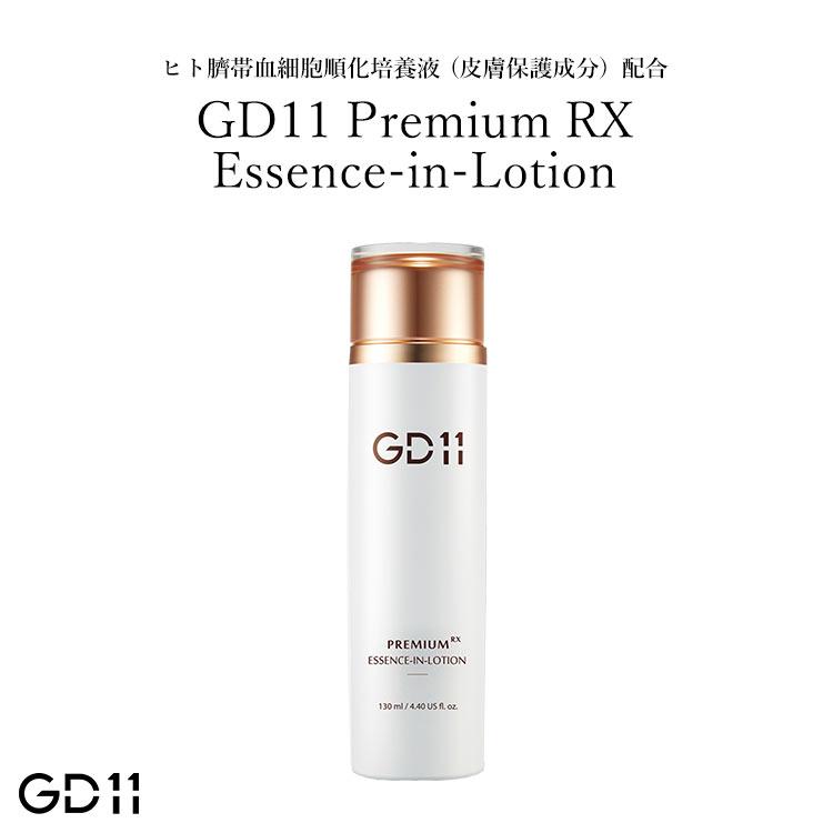 【GD11 ジーディーイレブン】プレミアムRXバランシングローション[Y975]