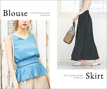 春の新作ブラウス&スカート