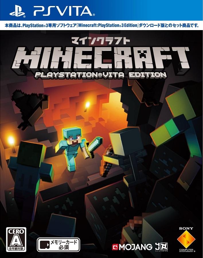 【中古】マインクラフト PlayStation Vita Edition PSVita VCJS-10010/ 中古 ゲーム