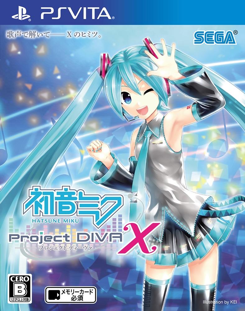 【中古】初音ミク Project DIVA X PSVita VLJM-35264/ 中古 ゲーム