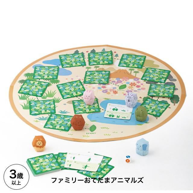 【送料無料】 ファミリーおてだま ANIMALS おてだま お手玉 ファミリー玩具 知育玩具 教育玩具 ボードゲーム シャオール