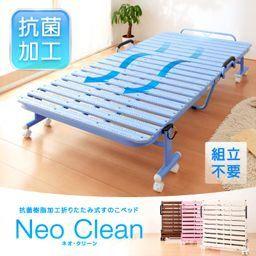 シングルベッド 折りたたみベッド