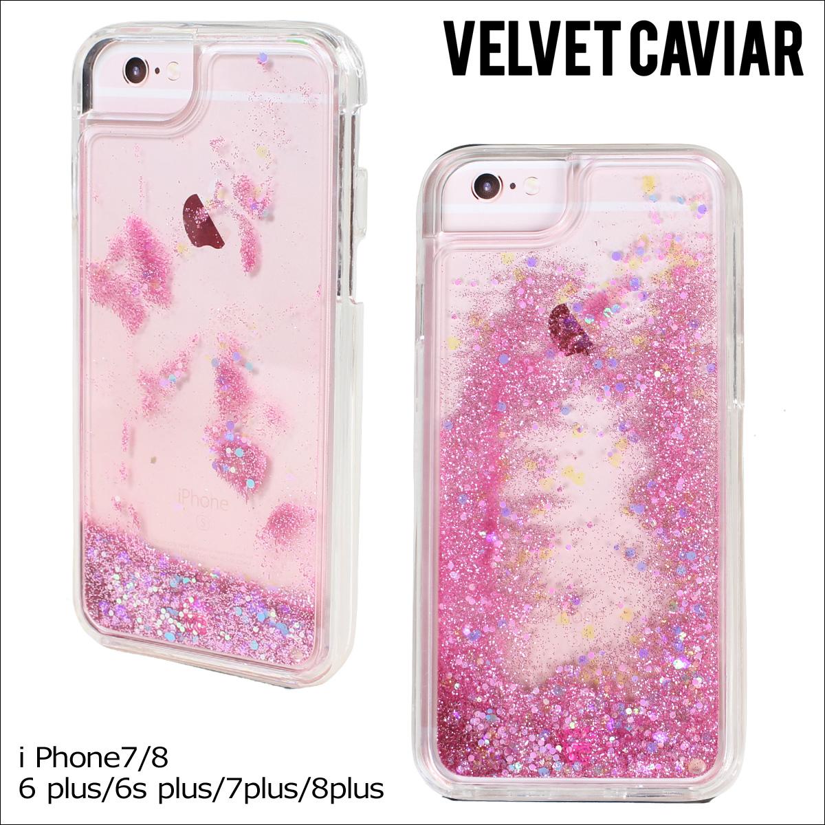 Velvet Caviar ヴェルヴェット キャビア iPhone8 SE 7 Plus 6s 6 ケース スマホ 携帯 グリッター アイフォン アイフォーン ベルベット PI