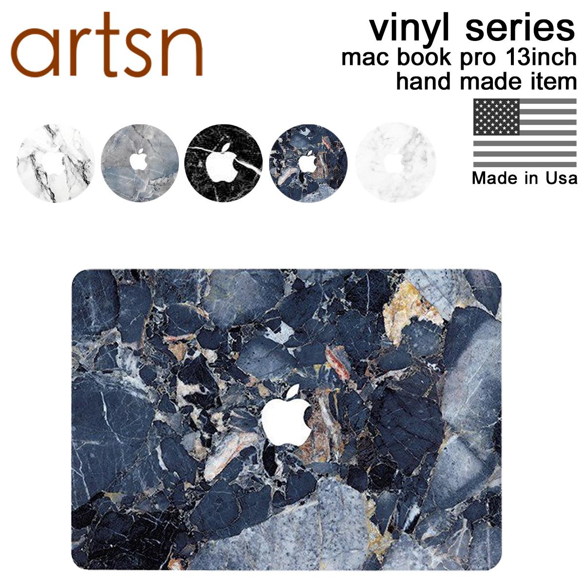 ARTSN アーツン MacBook Pro 13 シール ケース マックブックプロ カバー 保護フィルム マーブル VINYL SERIES