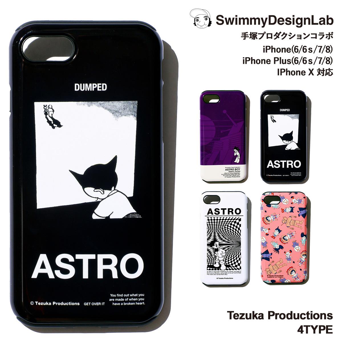 iPhone X iPhone8 SE iPhone 7 iPhone 6s iPhone 6 Plus ケース スマホ 携帯 アイフォン スマートフォン 手塚プロダクション コラボ Swim