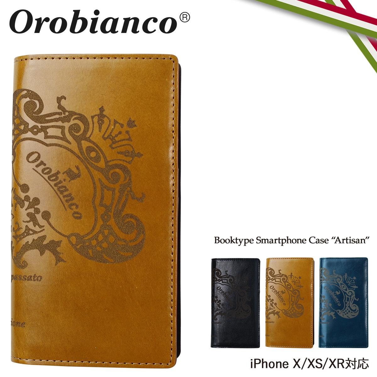 オロビアンコ Orobianco iPhone XR X XS ケース 手帳型 スマホ 携帯 アイフォン ARTISAN レザー メンズ レディース
