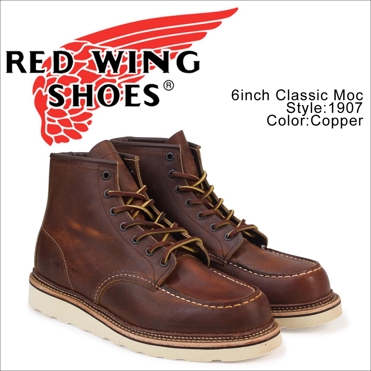 レッドウィング RED WING ブーツ アイリッシュセッター 6インチ クラシック モック メンズ 6INCH CLASSIC MOC Dワイズ ブラウン 1907