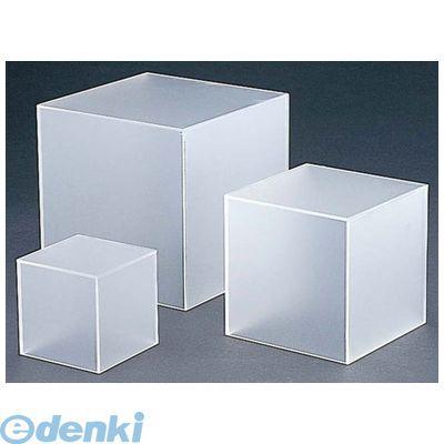 [NDI0403] アクリル BOX 5面体(マット) 30603 100角 4904625750998