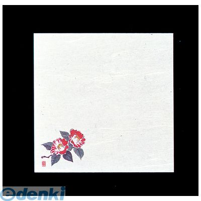 [QSK84005] 遠赤抗菌和紙 花ごよみ懐敷(200枚入) つばきW5 8 4560164137432
