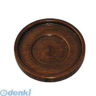 [BTY9101] 木製 スタッキング茶托 目摺り 4993007696054